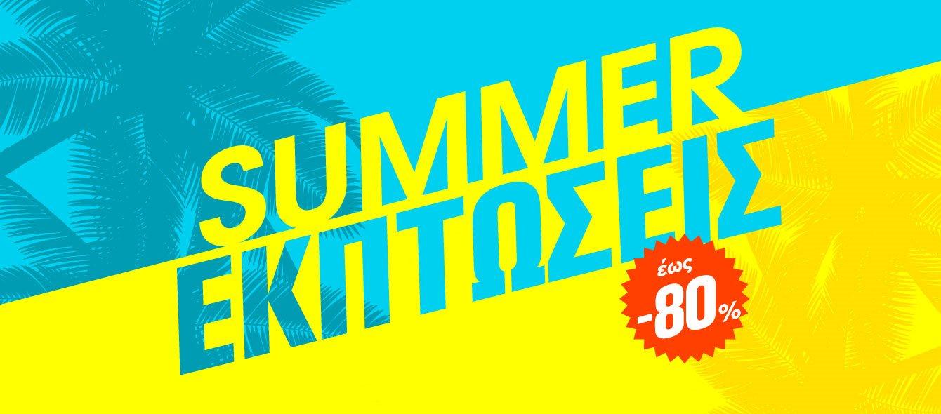 SummerSales21_banner_1340x590