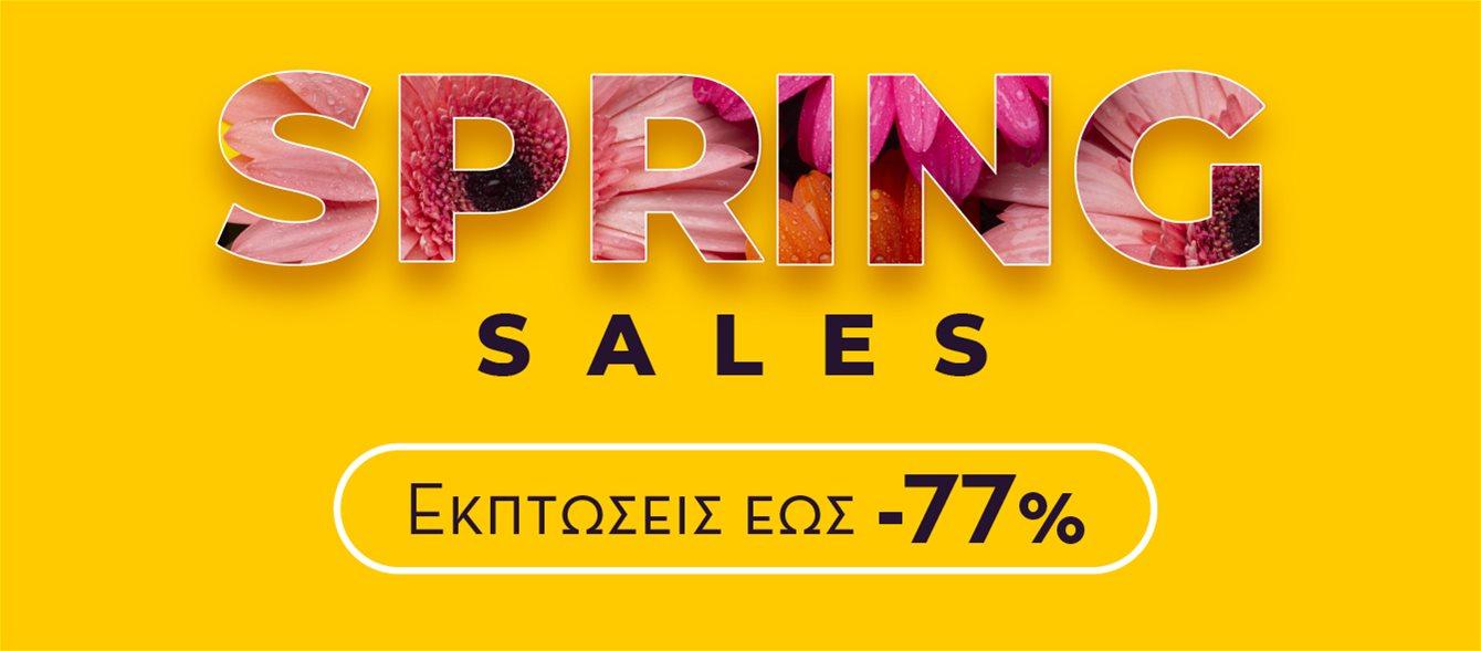 spring21sales_1340x590-100