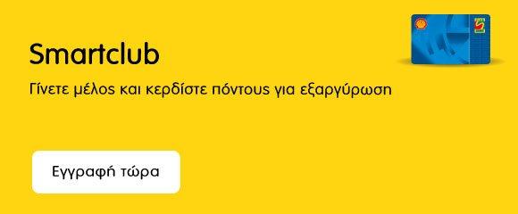 yellow580x240smart_v2