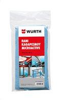 Würth Πανί καθαρισμού microactive μπλε 40x40cm