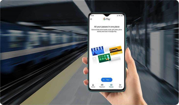 Πολυλειτουργικό NFC