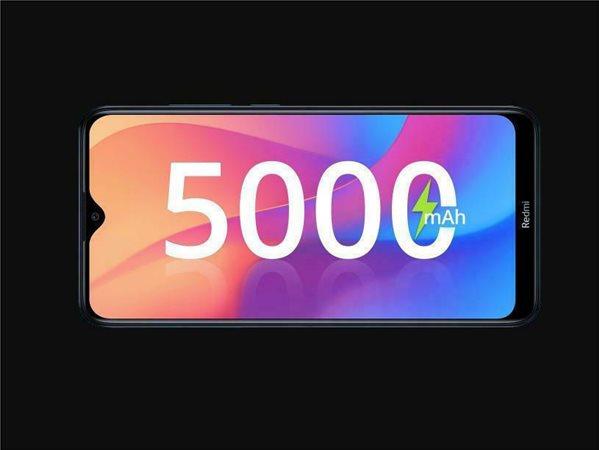 5000mAh μπαταρία υψηλής χωρητικότητας