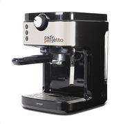 Gruppe Μηχανή Espresso Με Αυτόματη Δόση Caffe Perfetto CJ-265Ε Μαύρο Ivory Ασημί