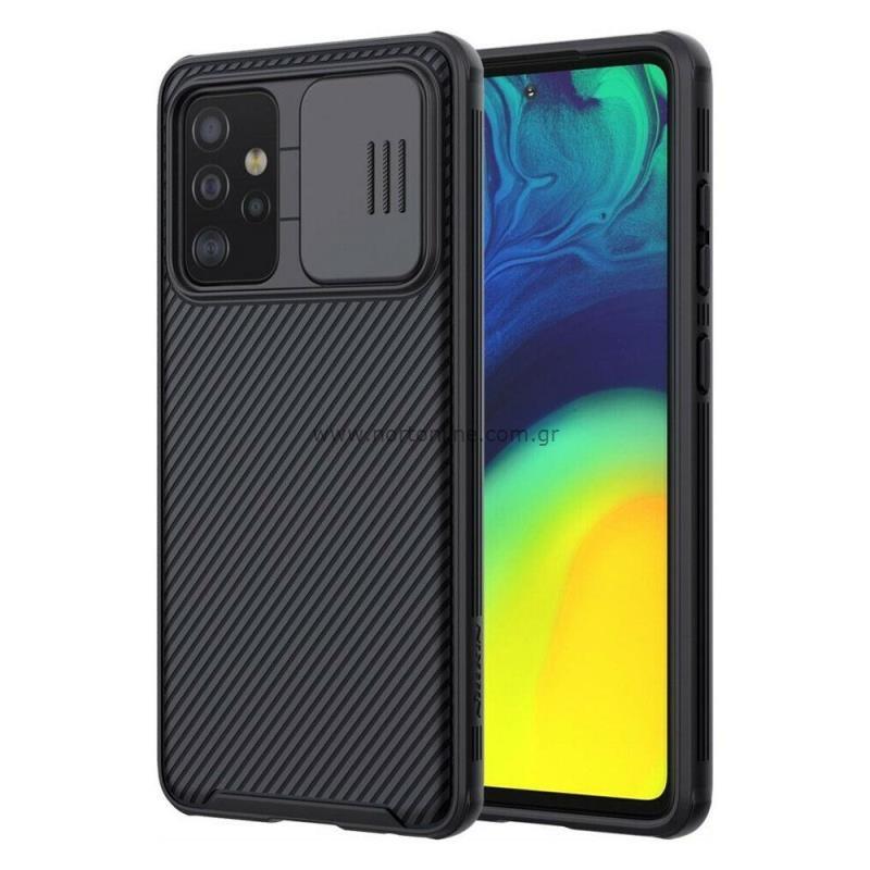 Θήκη TPU & PC Nillkin Camshield Pro Samsung A525F Galaxy A52/ A526B Galaxy A52 5G Μαύρο