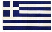 Campus Σημαία Ελληνική 150x90cm