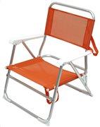 Campus Καρέκλα παραλίας αλουμινίου πορτοκαλί 141-2695-2