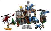 LEGO City Mountain Police Headquarters 60174 Αρχηγείο της Αστυνομίας στο Βουνό
