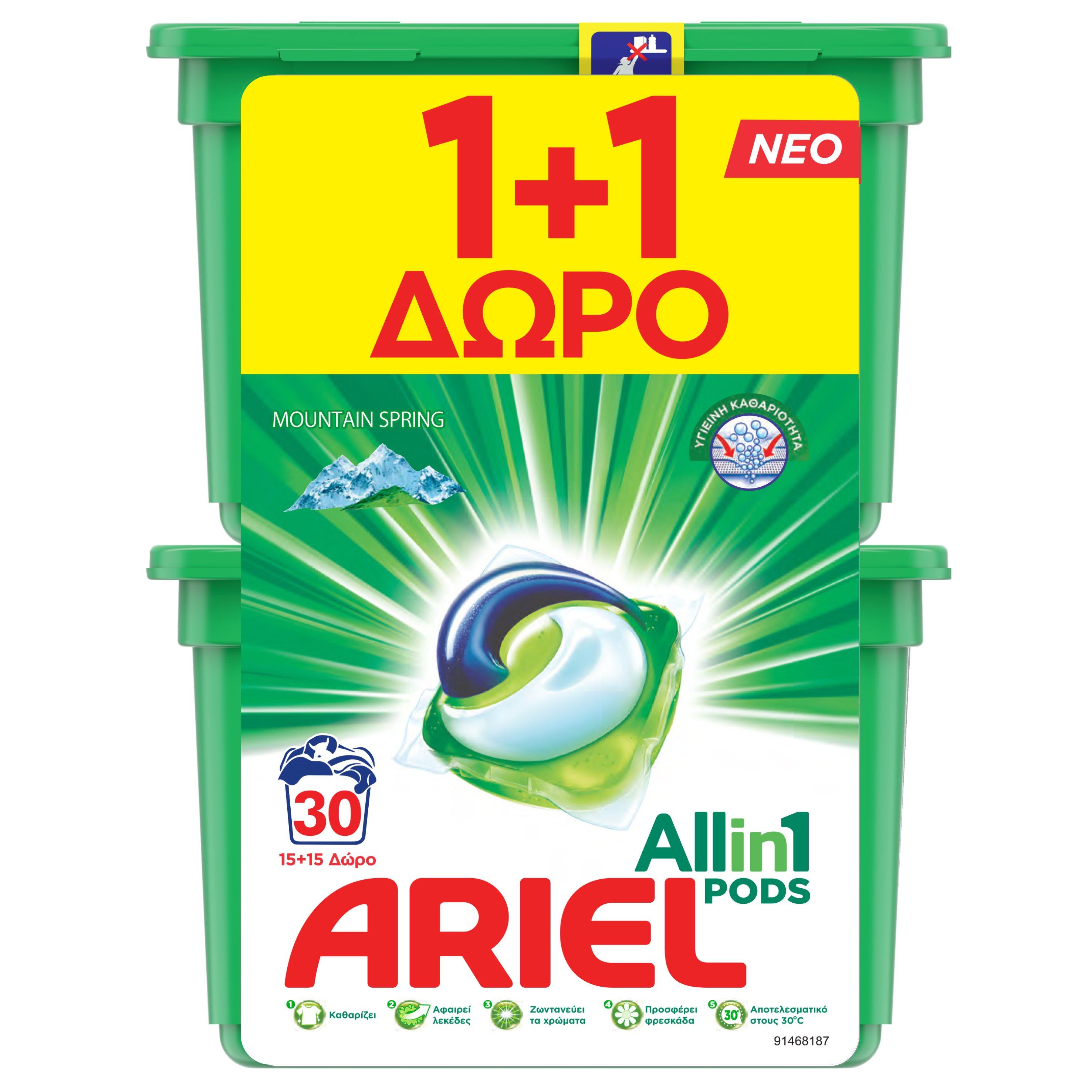 Ariel Allin1 PODS Mountain Spring 30 Κάψουλες - 15 Κάψουλες + 15 Κάψουλες δώρο (1+1 δώρο) - 817