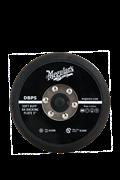 "Meguiar's Soft Buff™ DA Backing Plate 5"" (127 mm)  DBP5"