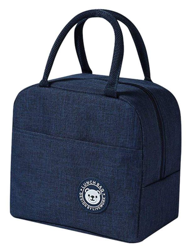 Ισοθερμική Τσάντα Αδιάβροχη Μπλε 23x13x21cm 7lt HUH-0010
