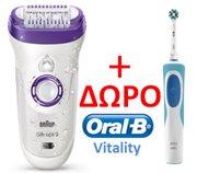 Braun Αποτριχωτική Μηχανή Silk Epil 9 9-579 Wet&Dry με 7 εξαρτήματα & ΔΩΡΟ ηλεκτρική οδοντόβουρτσα