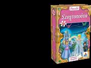 Desyllas Games 410 puzzle 20 - σταχτοπουτα