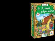 Desyllas Games 411 puzzle 20 - τρια γουρουνακια
