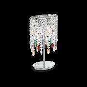 Ideal Lux Φωτιστικό Επιτραπέζιο - Γραφείου Πολύφωτο RAIN COLOR TL2 105284