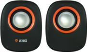 Yenkee Ηχεία Υπολογιστή 2.0 3.5mm YSP 2001BK Stereo Speakers Μαύρο