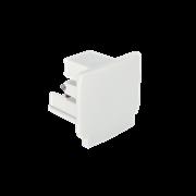 Ideal Lux Αξεσουάρ Φωτιστικού LINK END CAP WHITE 169613