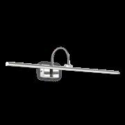 Ideal Lux Φωτιστικό Τοίχου - Απλίκα Μονόφωτο BONJOUR AP1 BIG CROMO 199917
