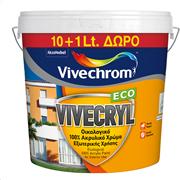 VIVECRYL ECO ΛΕΥΚΟ VIVECHROM 10+1LT