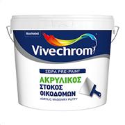 Vivechrom Ακρυλικός Στόκος Οικοδόμων 0.4kg