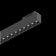 Ideal Lux Modulo Accent ARCA ACCENT 60 CM 3000K 222936