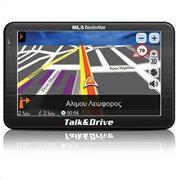 MLS GPS Destinator Talk&Drive 510M Ελλάδας και Ευρώπης