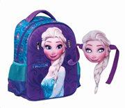Frozen Elsa Τσάντα Πλάτης Νηπιαγωγίου GIM & ΔΩΡΟ μάσκα Elsa
