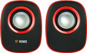 Yenkee Ηχεία Υπολογιστή 2.0 3.5mm YSP 2001RD Stereo Speakers Κόκκινο