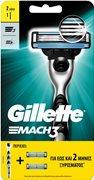 Gillette Mach3 Λαβή Ξυριστικής Μηχανής + 2 Ανταλλακτικές Κεφαλές - 81731395