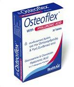 Health Aid Osteoflex Hyaluronic 30 tabs