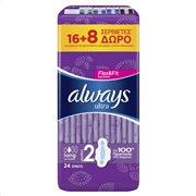 Always Ultra Long (Μέγεθος 2) Σερβιέτες Με Φτερά 24 Τεμάχια-83734236