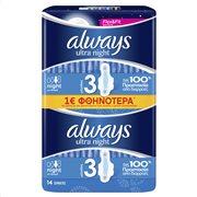 Always Ultra Night (Μέγεθος. 3) Σερβιέτες Με Φτερά 14 τεμ-83734237