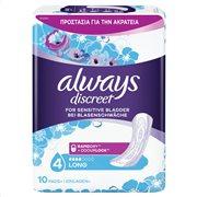 Always Discreet Σερβιέτες για την Ακράτεια Plus Long  x10 - 83741951