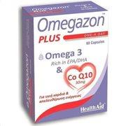 Health Aid Omegazon Plus 60 caps