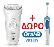 Braun Αποτριχωτική Μηχανή Silk Epil 9 Skin Spa Legs, Body & Face + 12 Εξαρτήματα & ΔΩΡΟ ηλεκτρική οδοντόβουρτσα SE9-969V/ORALB