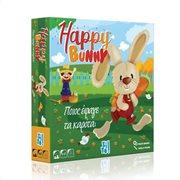 Zito Happy Bunny Ποιός Εφαγε Τα Καρότα