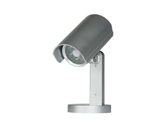 Safe Alarm Εξωτερική Λάμπα LED Ασφαλείας με Αισθητήρα Κίνησης Υπέρυρθης Ακτινοβολίας Εμβέλειας