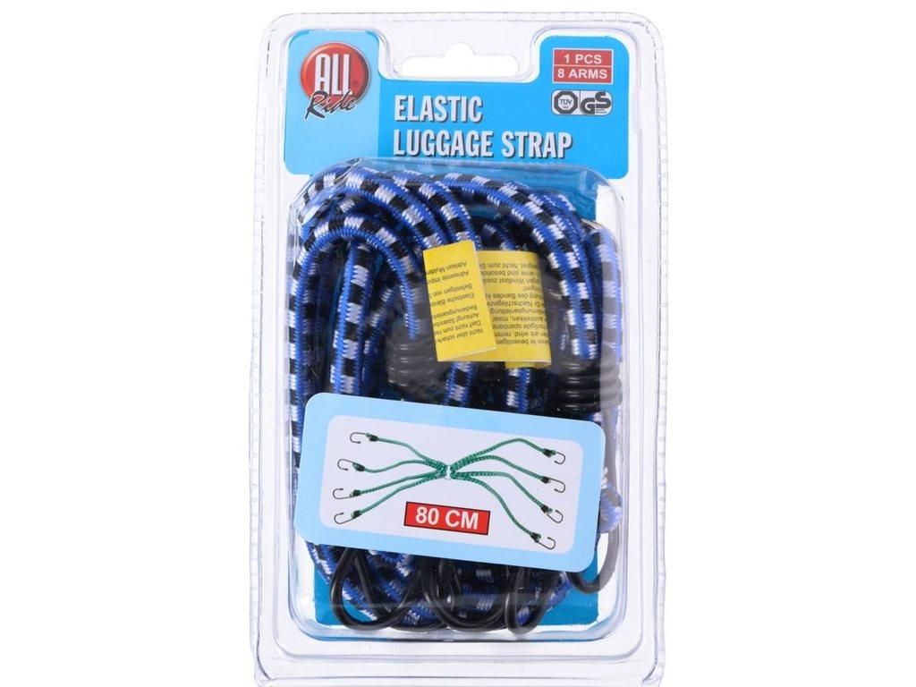 Σετ 4 τεμαχίων Ανθεκτικό Σχοινί Ιμάντας Στήριξης Βαλίτσας με 8 Γάντζους, All Ride 36174 Μπλε