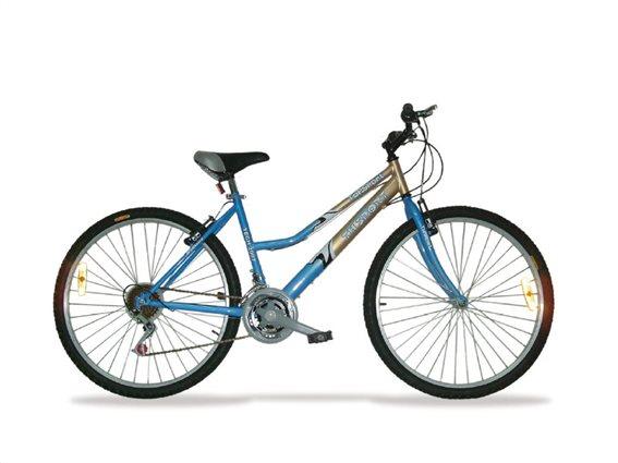 Ποδήλατο 26 ιντσών με 18 ταχύτητες σε Μπλε/Χρυσό χρώμα, SOGO BIC-26UNI