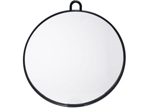 Max Pro Επαγγελματικός Καθρέφτης Χειρός Κομμωτηρίου, διαμέτρου 28 cm