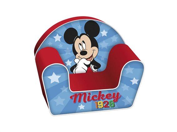 Aria Trade Παιδική Πολυθρόνα Mickey 42x52x32cm