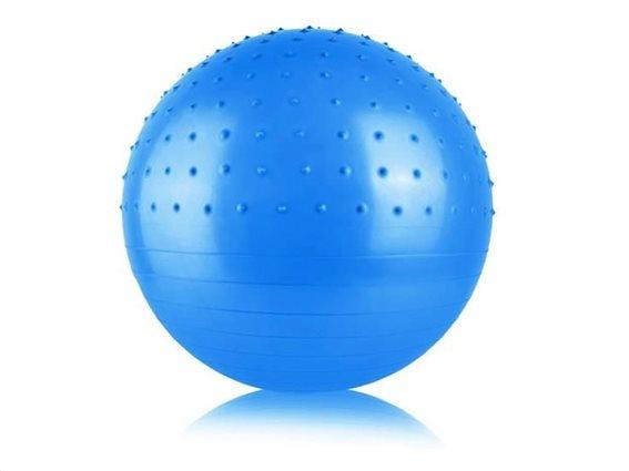 Μπάλα Γυμναστικής με διάμετρο 75 cm Μπλε