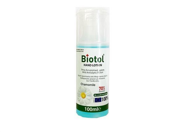 Biotol Αντισηπτικό Aπολυμαντικό Xεριών Hand lotion 100ml