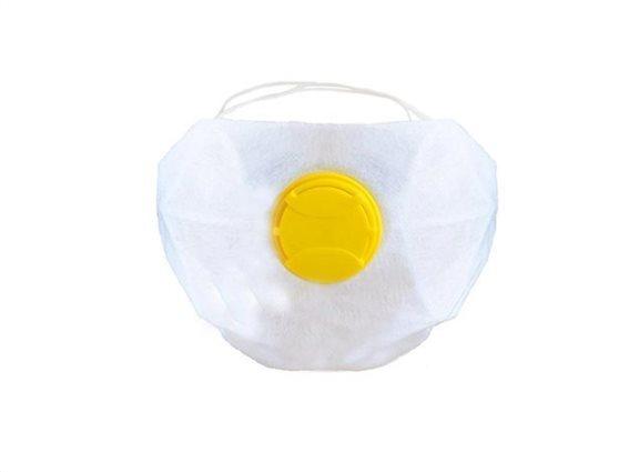 Aria Trade Μάσκα Προστασίας FFP1 με βαλβίδα εκπνοής και λάστιχο, 13.5x13 cm