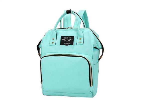 Aria Trade Backpack Τσάντα Αλλαξιέρα Πλάτης 3-σε-1 Βεραμάν