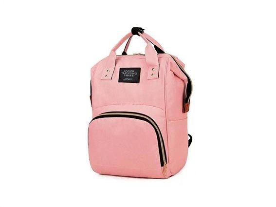 Aria Trade Backpack Τσάντα Αλλαξιέρα Πλάτης 3-σε-1 Ροζ