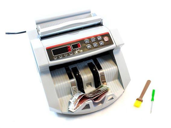 Aria Trade Συσκευή Καταμέτρησης Χαρτονομισμάτων 70W 230V με ψηφιακή οθόνη LCD και έλεγχο UV/MG, 32x28.8x20.5 cm