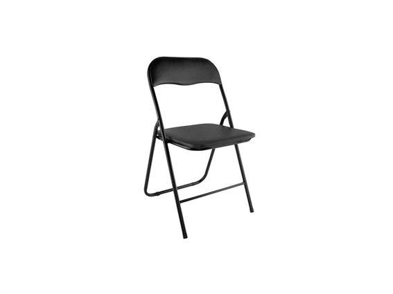 Aria Trade Καρέκλα Πλαστική Πτυσσόμενη 43.5x47.5x78.5cm