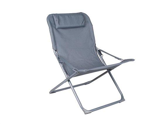 Πτυσσόμενη Καρέκλα Πολυθρόνα Παραλίας 4 θέσεων σε γκρι χρώμα, 88x64x84 cm