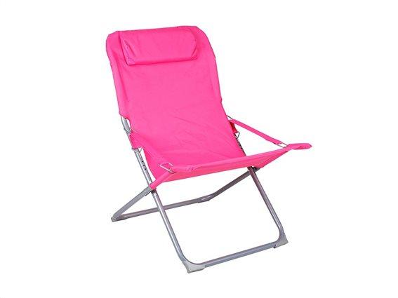 Πτυσσόμενη Καρέκλα Πολυθρόνα Παραλίας 4 θέσεων σε φούξια χρώμα, 88x64x84 cm