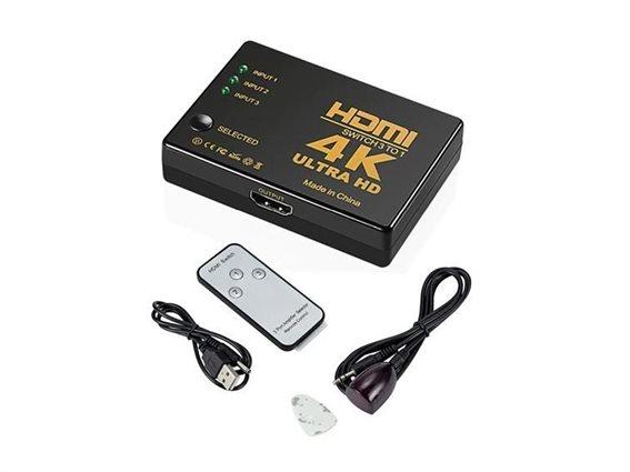 Διακλαδωτής HDMI Splitter Μετατροπέας 1x3 4K Ultra HD με 2 λειτουργίες, 8x1.7x5.7 cm